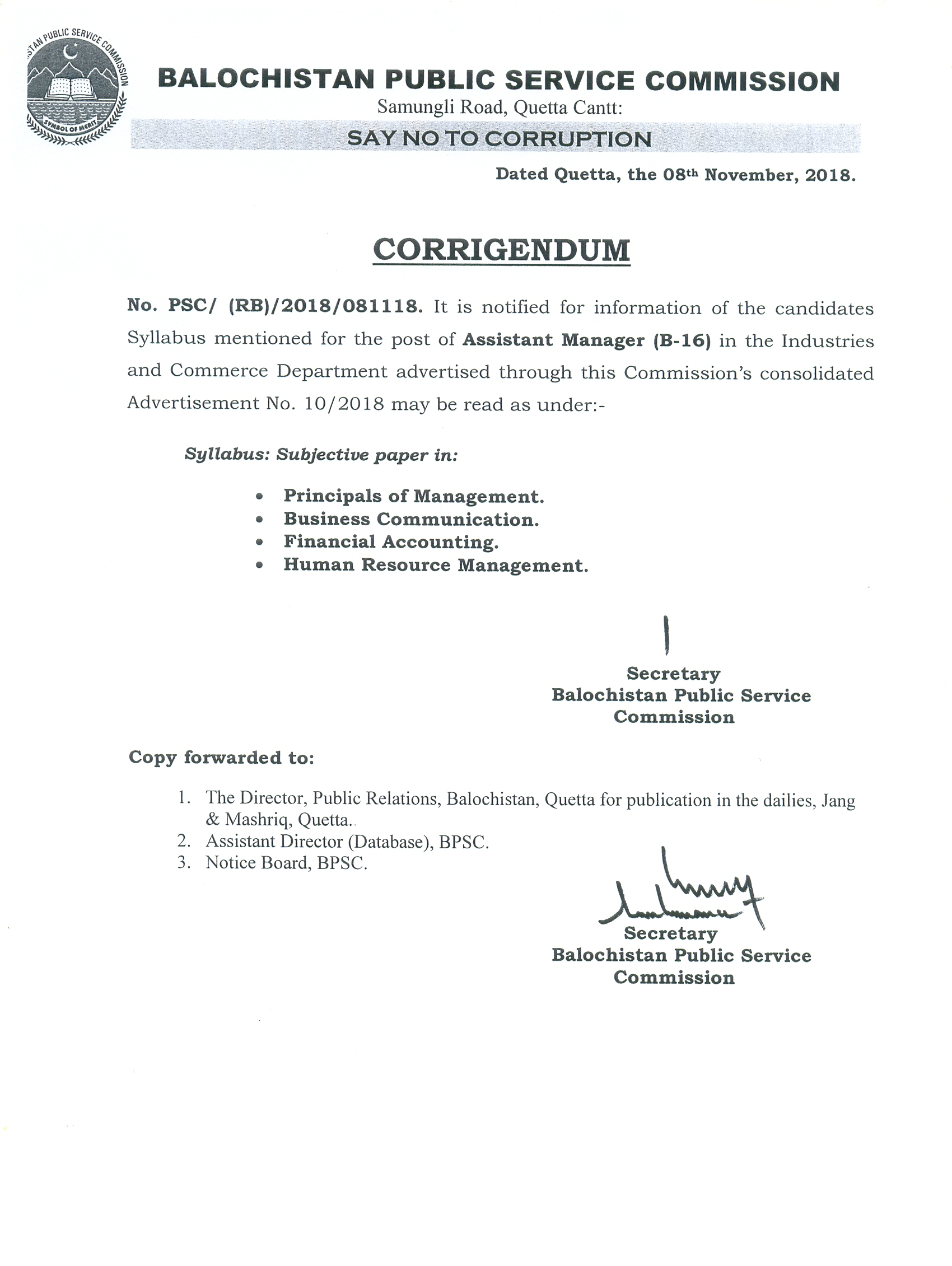 Corrigendum of Syllabus for the post of Assistant Manager B-16.jpg