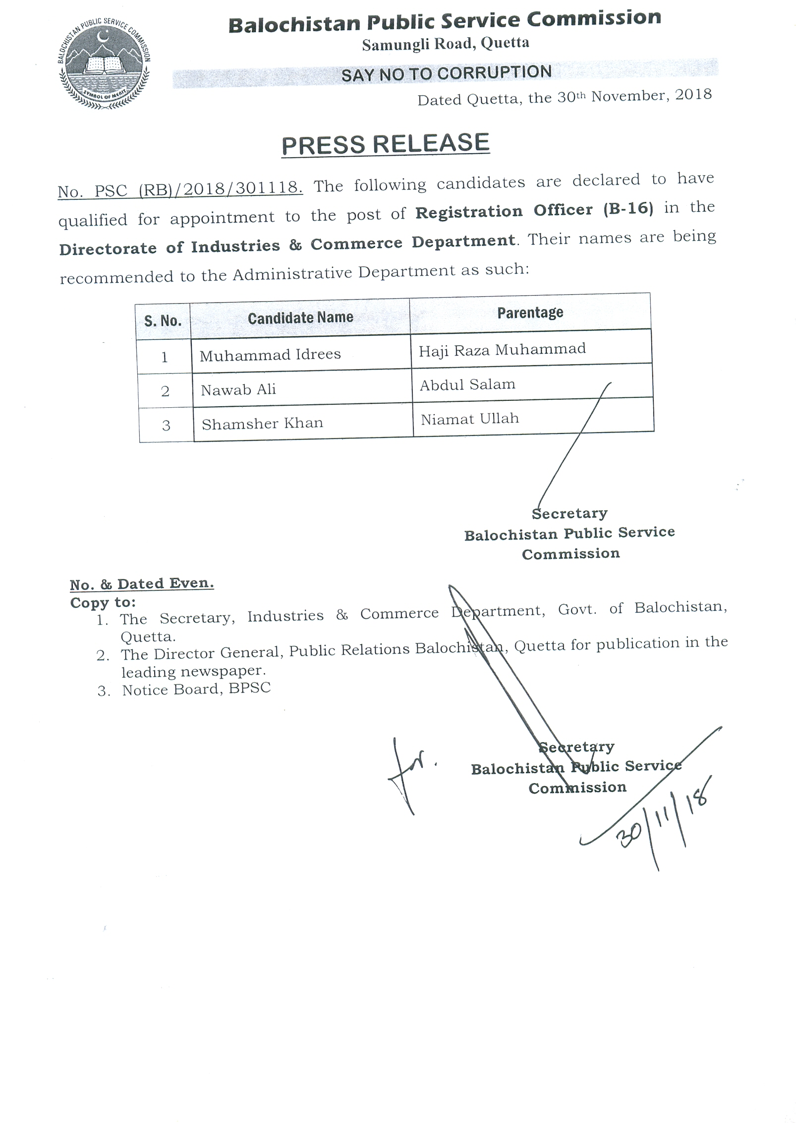 Interview Result Registration Officer B-16.jpg